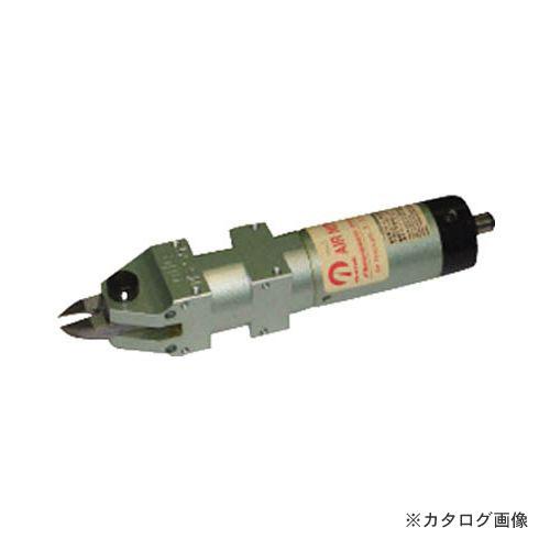 ナイル nile 角型エアーニッパ本体 MSP10G