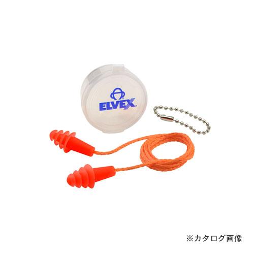 大中産業 クアトロソフト耳栓 50組入 コード/ケース付き EP-512