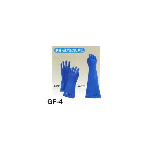 大中産業 耐溶剤手袋 エフテロングローブ A-22L GF-4
