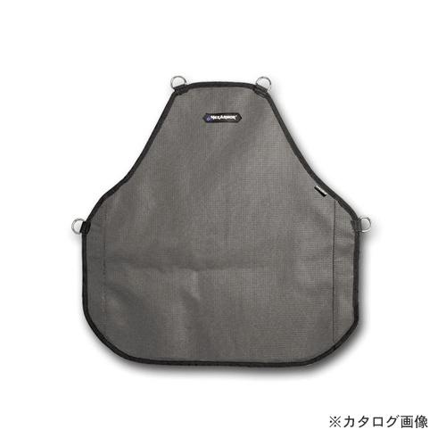 大中産業 ヘックスアーマー HexArmor 胸前掛け AP102222