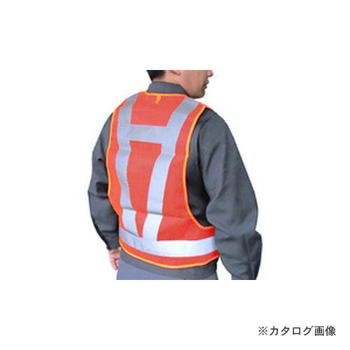 大中産業 [25着入] スポビーム 蛍光 Lサイズ 蛍光オレンジ KOG-50