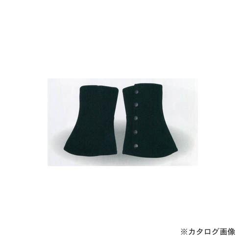 【12/5限定 ストアポイント5倍】大中産業 [10足入] 黒帆布脚絆ボタン式 前カギ付 KR-B-5K