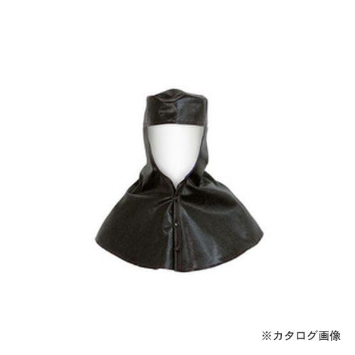 大中産業 耐プロテック ロング頭巾 TPZ-21