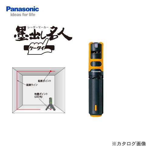 超小型ボディの高精度レーザー墨出し器。 送料無料※北海道沖縄離島除く  パナソニック Panasonic レーザーマーカー 墨出し名人 壁一文字 イエロー BTL1000Y