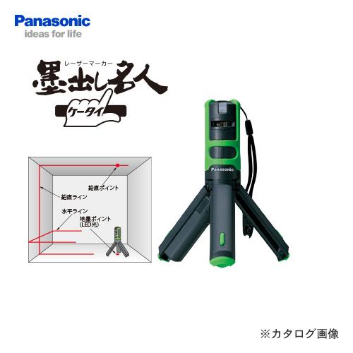 パナソニック Panasonic レーザーマーカー 墨出し名人 壁十文字 グリーン BTL1100G
