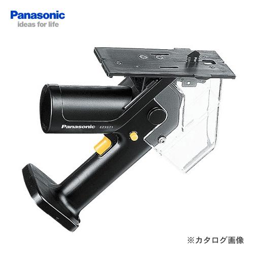 パナソニック Panasonic EZ3571X 12V 角穴カッター 本体のみ