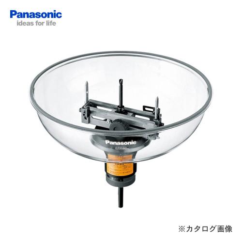 φ70~200mmまで穴あけできる 山落しも同時にできて簡単 送料無料※北海道沖縄離島除く パナソニック 全国どこでも送料無料 公式サイト Panasonic ダウンライトカッター EZ3580