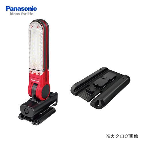 パナソニック Panasonic マグネットベース付き工事用充電LEDマルチライト(赤) 7.2V EZ3720T-R