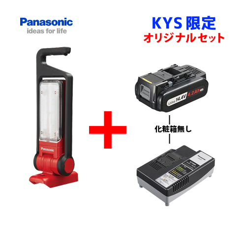 c3791e276efe Panasonic EZ37C2 14.4V/18V/21.6V本体のみ [電池パック・充電器は別売] 工事 ...