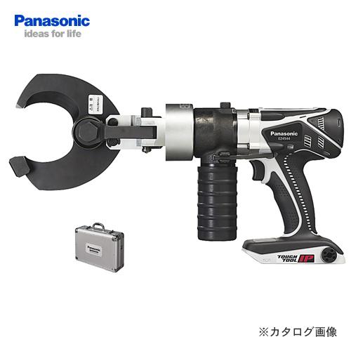 【お買い得】パナソニック Panasonic EZ4544K-H 14.4V 充電式ケーブルカッター 本体のみ
