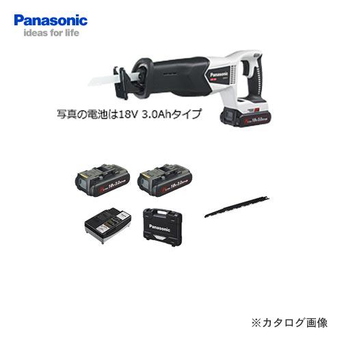 【20日限定!3エントリーでP16倍!】パナソニック Panasonic EZ45A1PN2G-H 18V 3.0Ah 充電レシプロソー (グレー)