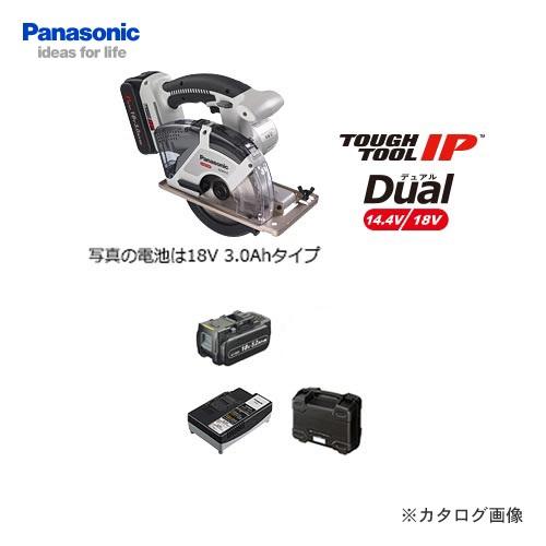 【20日限定!3エントリーでP16倍!】【KYSオリジナル】パナソニック Panasonic EZ45A2LJ1G-H Dual 18V 5.0Ah 充電パワーカッター 135