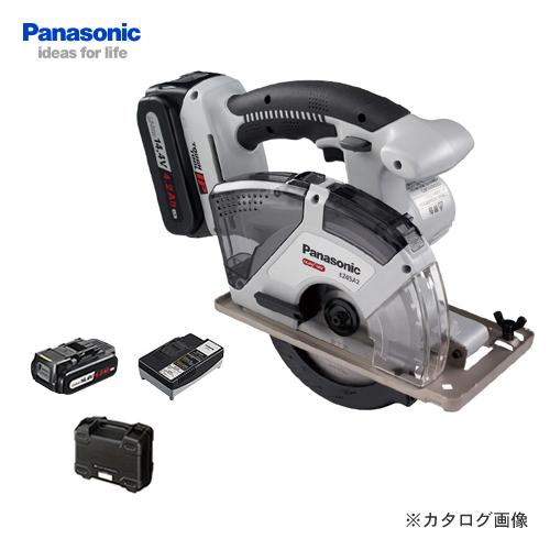 【20日限定!3エントリーでP16倍!】パナソニック Panasonic EZ45A2LS2F-H Dual 14.4V 4.2Ah 充電式パワーカッター135