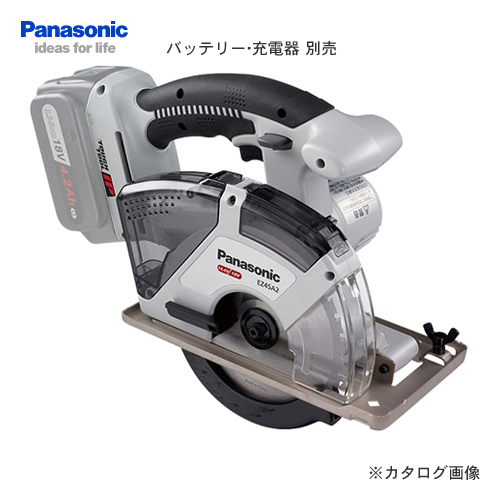 【お買い得】パナソニック Panasonic EZ45A2XW-H Dual 充電式パワーカッター135 (木工刃付) 本体のみ
