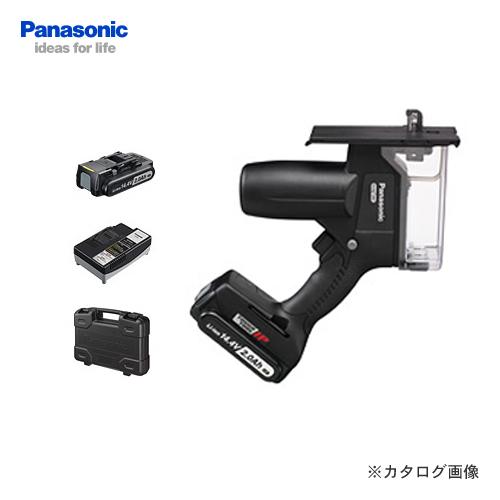 パナソニック Panasonic EZ45A3LF1F-B Dual 充電角穴カッター (黒) 14.4V 2.0Ah 電池1個付