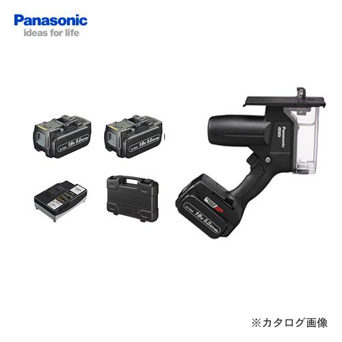 【お買い得】パナソニック Panasonic EZ45A3LJ2G-B Dual 18V 5.0Ah 充電角穴カッター (黒) 電池2個付