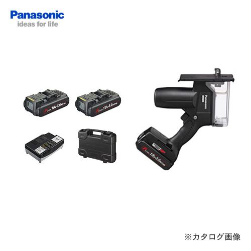 パナソニック Panasonic EZ45A3PN2G-B Dual 充電角穴カッター (黒) 18V 3.0Ah 電池2個付
