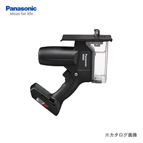 【700円OFFクーポン対象】【お買い得】パナソニック Panasonic EZ45A3X-B Dual 充電角穴カッター (黒) 本体のみ