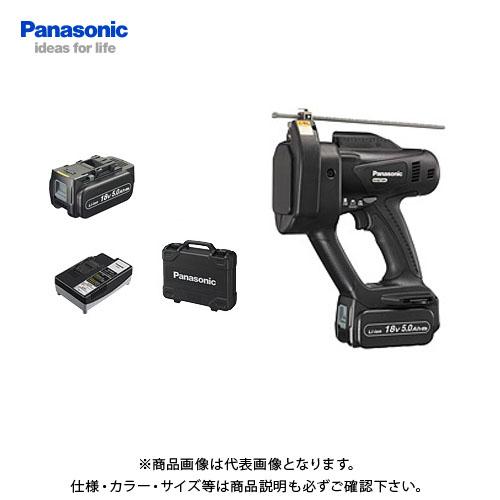 【KYSオリジナル】パナソニック Panasonic EZ45A4LJ1G-B Dual 18V 5.0Ah 全ネジカッター 電池パック・充電器・ケース付