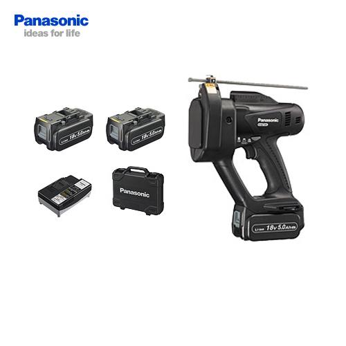 【クオカード3000円分付】パナソニック Panasonic EZ45A4LJ2G-B Dual 18V 5.0Ah 全ネジカッター 電池パック2個・充電器・ケース付