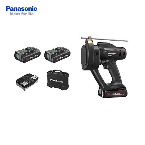 【20日限定!3エントリーでP16倍!】パナソニック Panasonic DUAL 18V 3.0Ah 全ネジカッター 電池パック2個・充電器・ケース付 EZ45A4PN2G-B