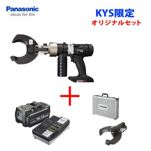 【オリジナルセット】パナソニック Panasonic 充電ケーブルカッター Dual (黒) EZ45A6K-BSET