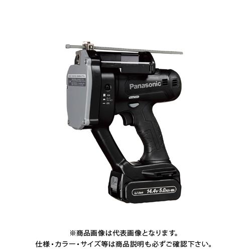 パナソニック Panasonic 充電全ねじカッター Dual 14.4V電池セット(5.0Ah電池2個+充電器+ケース付) 黒 EZ45A8LJ2F-B
