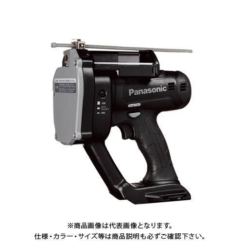 パナソニック Panasonic 充電全ねじカッター Dual 本体のみ EZ45A8X-B
