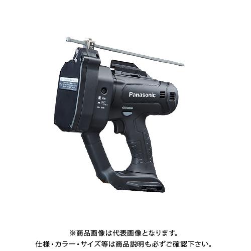 パナソニック Panasonic 充電全ネジカッター Dual 本体のみ EZ45A9X-B