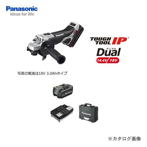【KYSオリジナル】パナソニック Panasonic EZ46A1LJ1G-H Dual 18V 5.0Ah 充電ディスクグラインダー 100