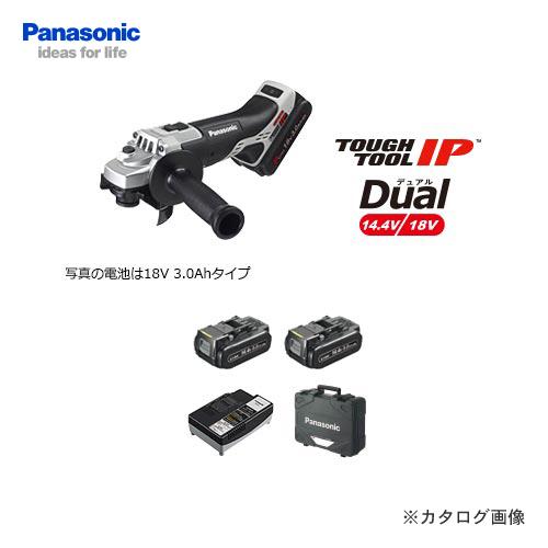 パナソニック Panasonic EZ46A1LJ2F-H 14.4V 5.0Ah 充電ディスクグラインダー 100