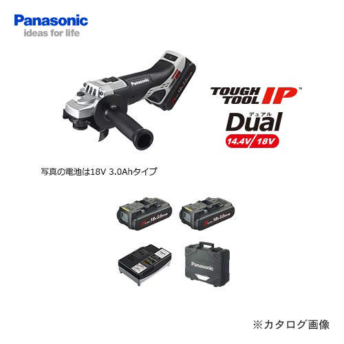 パナソニック Panasonic EZ46A1PN2G-H 18V 3.0Ah 充電ディスクグラインダー 100, ジェムスター(宝石の専門店):6bfa224c --- adfun.jp