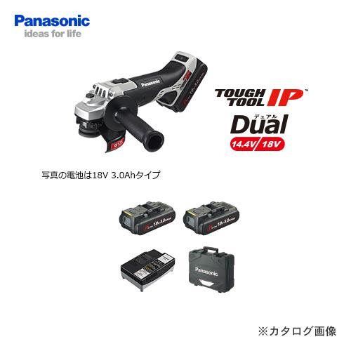 パナソニック Panasonic EZ46A2PN2G-H 18V 3.0Ah 充電ディスクグラインダー 125
