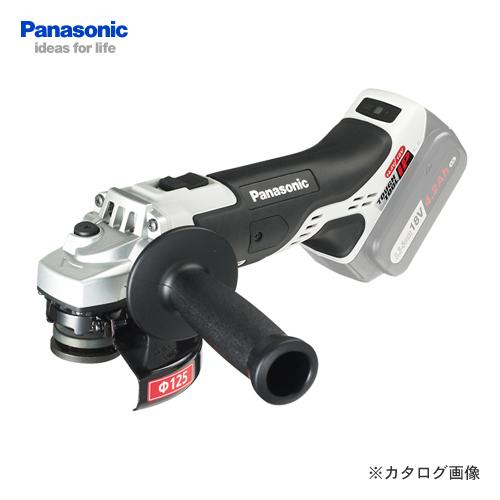 【お買い得】パナソニック Panasonic EZ46A2X-H 充電式ディスクグラインダー 125 本体のみ