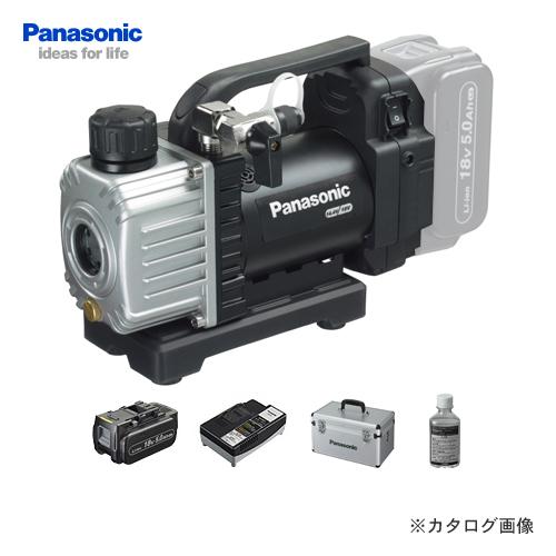 パナソニック Panasonic EZ46A3LJ1G-B 18V 5.0Ah 真空ポンプ
