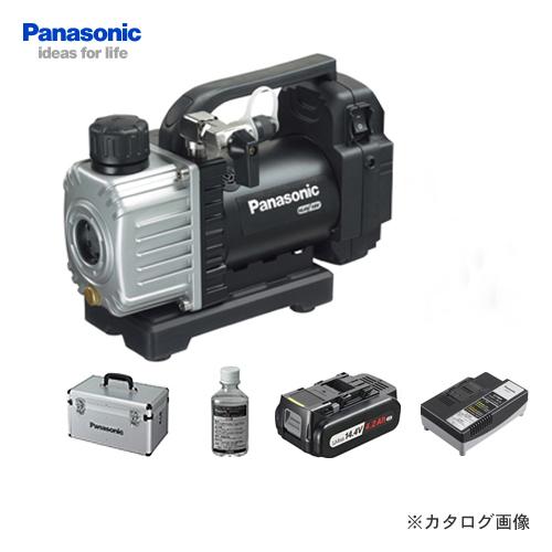 【KYSオリジナル】パナソニック Panasonic EZ46A3LS1F-B 真空ポンプ (14.4V 4.2Ahバッテリー・充電器・ケースセット)