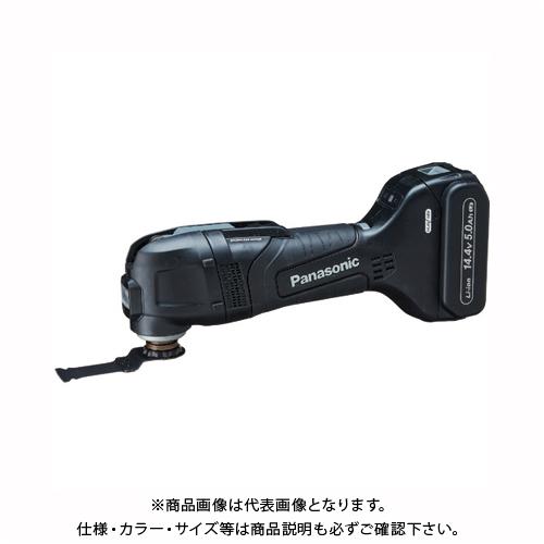パナソニック Panasonic 充電マルチツール 14.4V 5.0Ah電池(2個付)セット EZ46A5LJ2F-B