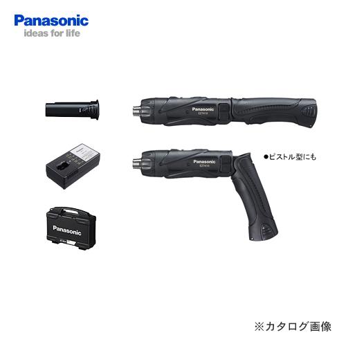 【お買い得】【予備電池付】パナソニック Panasonic EZ7410LA2SB1 3.6V 充電式スティックドリルドライバー (黒)