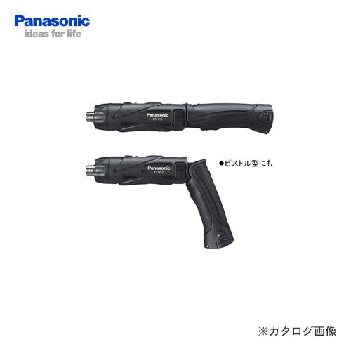 パナソニック Panasonic EZ7410XB1 3.6V 充電式スティックドリルドライバー (黒) 本体のみ