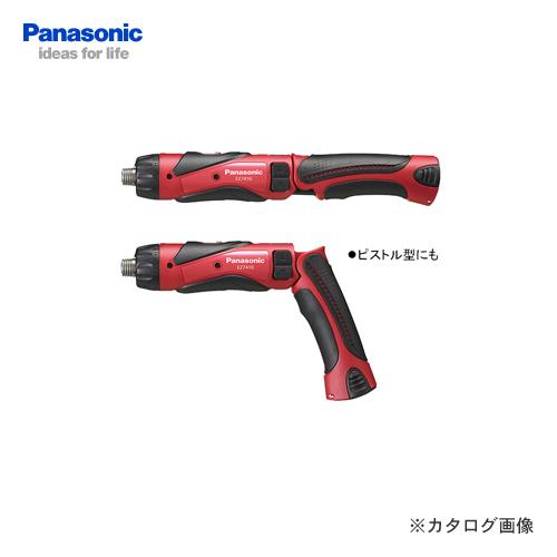 パナソニック Panasonic EZ7410XR1 3.6V 充電式スティックドリルドライバー (赤) 本体のみ