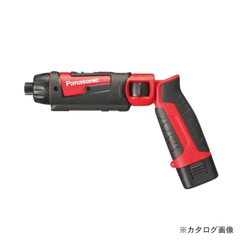 パナソニック Panasonic EZ7421LA1S-R 7.2V 1.5Ah 充電スティックドリルドライバー 電池1個付 赤(レッド)