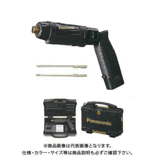 【台数限定】パナソニック Panasonic 充電スティックドリルドライバー 7.2V ケース+充電器+電池パック+ドライバービット2本付 EZ7421LA2ST2