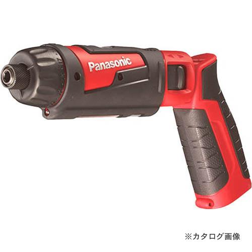 パナソニック Panasonic EZ7421X-R 充電スティックドリルドライバー 本体のみ 赤(レッド)