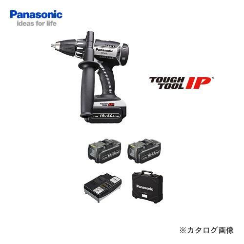 パナソニック Panasonic EZ7450LJ2S-H 18V 5.0Ah 充電ドリルドライバー (グレー)