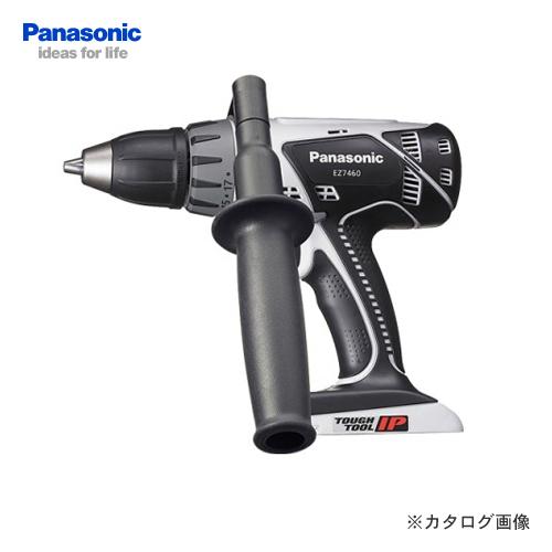 パナソニック Panasonic EZ7460X-B 21.6V 充電式ドリルドライバ 本体のみ リチウムイオン