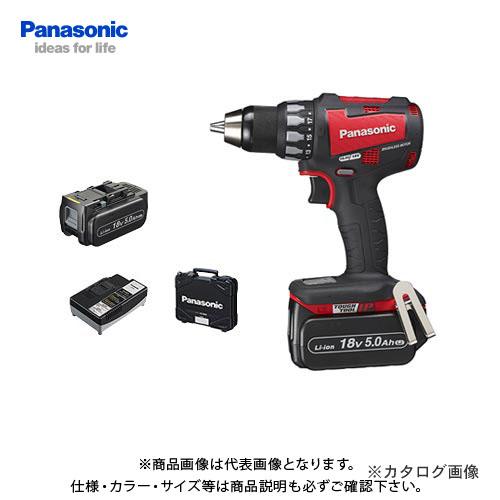 【KYSオリジナル】パナソニック Panasonic EZ74A2LJ1G-R Dual 18V 5.0Ah 充電ドリルドライバー (赤) 電池・充電器・ケース付