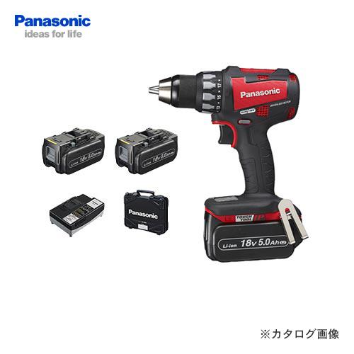 【お買い得】パナソニック Panasonic EZ74A2LJ2G-R Dual 18V 5.0Ah 充電ドリルドライバー (赤)