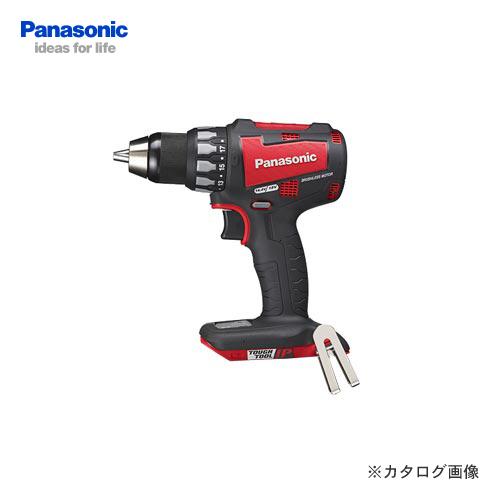 【お買い得】パナソニック Panasonic EZ74A2X-R 充電ドリルドライバー 本体のみ (赤)