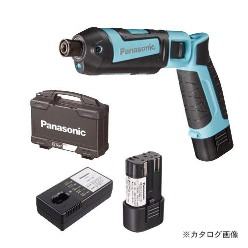 パナソニック Panasonic 充電スティックインパクトドライバー 1.5Ah電池セット 青 EZ7521LA2S-A