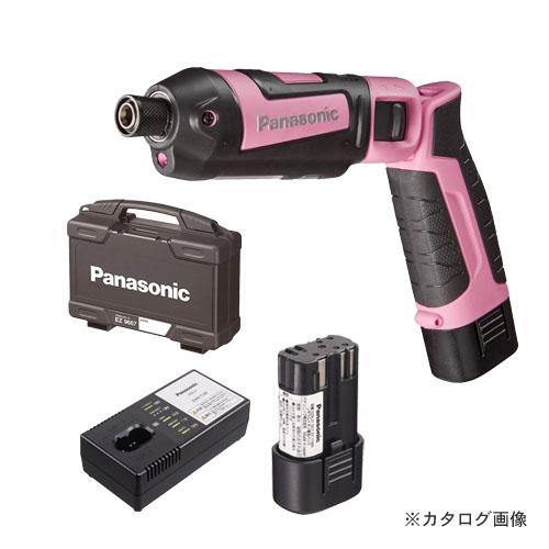 パナソニック Panasonic 充電スティックインパクトドライバー 1.5Ah電池セット ピンク EZ7521LA2S-P